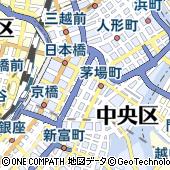 株式会社山陰合同銀行 東京事務所