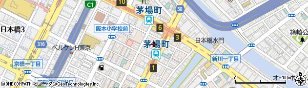 東京都中央区日本橋茅場町周辺の地図