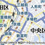 東京都中央区日本橋3丁目10-5
