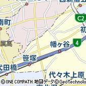 東京都渋谷区幡ケ谷3丁目39-12