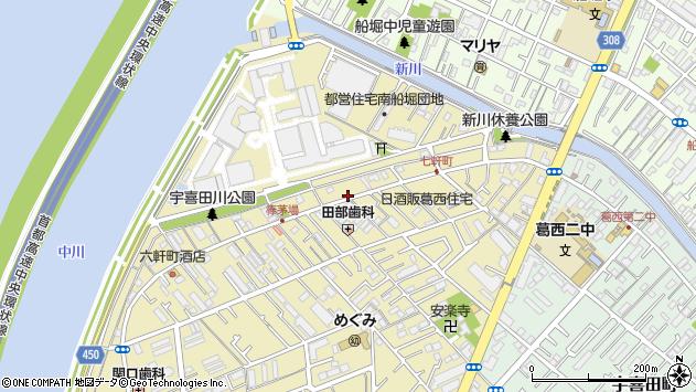 江戸川 区 平井 郵便 番号