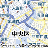 東京都中央区日本橋箱崎町20-1