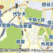 東京都渋谷区千駄ヶ谷4丁目10-2
