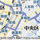 東京都中央区日本橋2丁目16-5