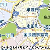 東京都千代田区紀尾井町1