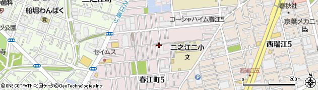 東京都江戸川区春江町周辺の地図