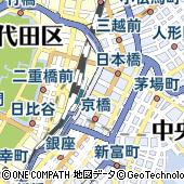 東京都中央区八重洲