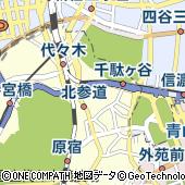 東京都渋谷区千駄ケ谷4丁目21-2