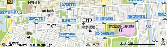 東京都江東区三好周辺の地図