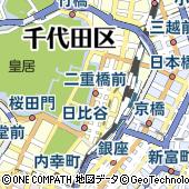 二重橋前駅