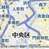 東京都中央区日本橋箱崎町20-12