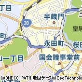 東京都千代田区紀尾井町