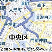 東京都中央区日本橋箱崎町36-2