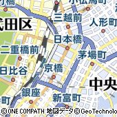 東京都中央区日本橋3丁目2-14