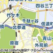 東京都渋谷区千駄ケ谷1丁目29-9