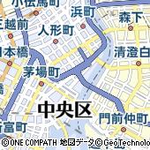 東京都中央区日本橋箱崎町24-1