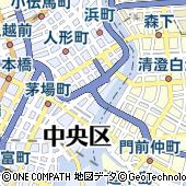 東京都中央区日本橋箱崎町25-7
