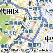 リセット 八重洲地下街店(RE/SET)