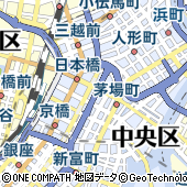 東京都中央区日本橋2丁目16-11