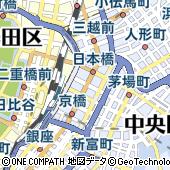東京都中央区日本橋3丁目1-8