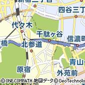 東京都渋谷区千駄ケ谷1丁目28-1