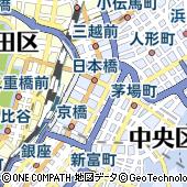 東京都中央区日本橋2丁目4-1