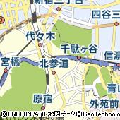 東京都渋谷区千駄ケ谷