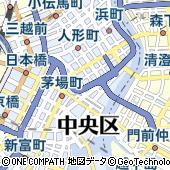 東京都中央区日本橋蛎殻町1丁目1-9