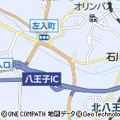 東京都八王子市宇津木町