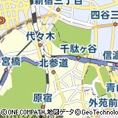 東京都渋谷区千駄ケ谷4丁目23-5