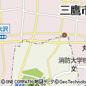 佐川急便株式会社 三鷹営業所