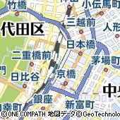 プラダ大丸東京