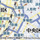 東京都中央区日本橋2丁目5-1