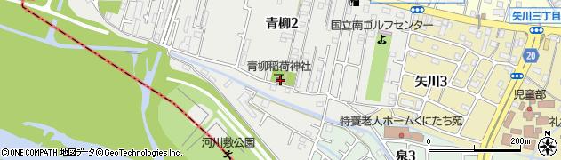 青柳稲荷周辺の地図