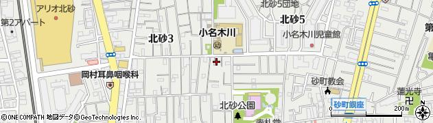 番号 東京 北砂 都 郵便 区 江東