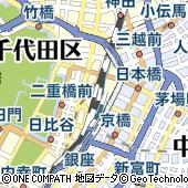 膳まい 東京駅・京葉ストリート店