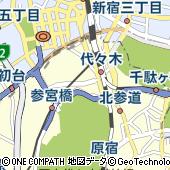 東京都渋谷区代々木1丁目12-2