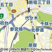 東京都渋谷区代々木1丁目11-2