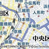 東京都中央区日本橋2丁目7