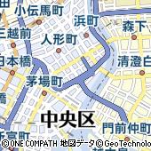 東京都中央区日本橋蛎殻町1丁目36-7