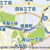 東京都新宿区信濃町