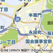 東京都千代田区紀尾井町3-12