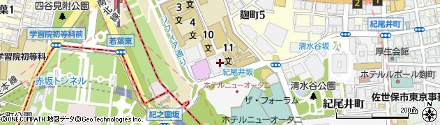 東京都千代田区紀尾井町周辺の地図