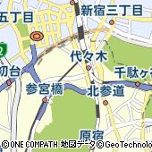 東京都渋谷区代々木1丁目41-9