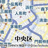 東京都中央区日本橋蛎殻町