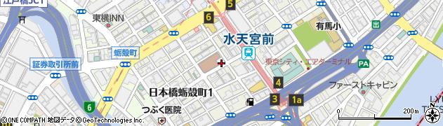 東京都中央区日本橋蛎殻町周辺の地図