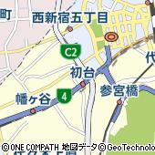 東京都渋谷区本町1丁目1-1