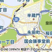 東京都千代田区紀尾井町3-23