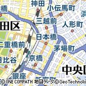 東京都中央区日本橋2丁目1-3
