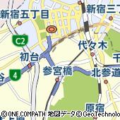 東京都渋谷区代々木3丁目